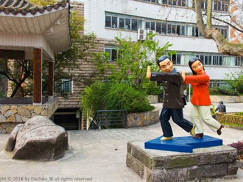 四川美院旅游景点图片