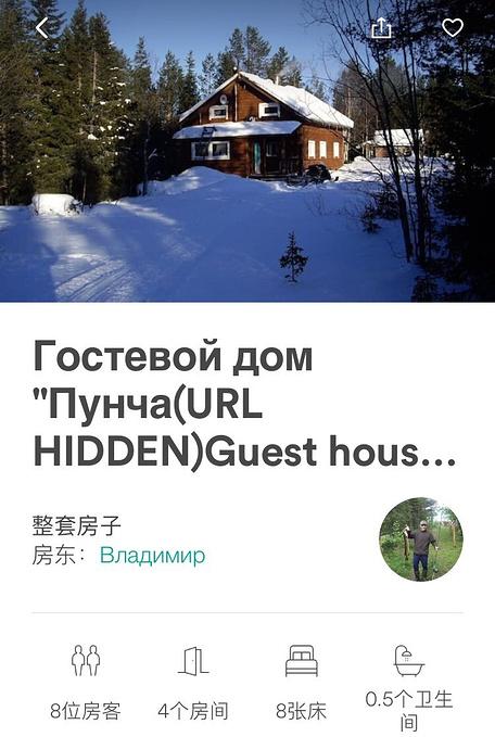 URL花园小屋图片