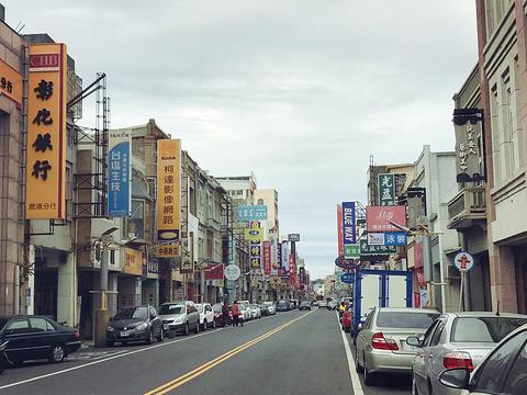 鹿港老街的图片