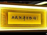 北京旅游景点攻略图片