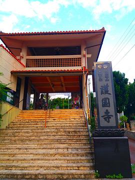 护国寺旅游景点攻略图