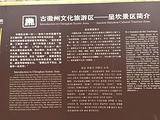 宏村旅游景点攻略图片