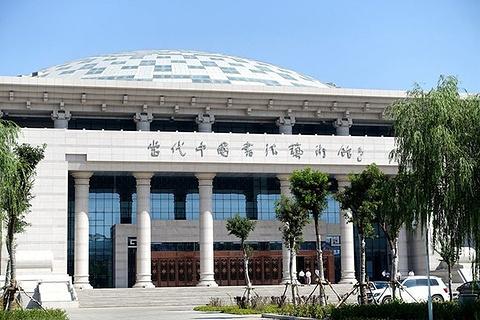 当代中国书法艺术馆旅游景点攻略图