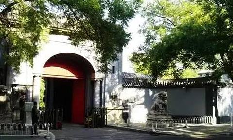 法国驻中华民国大使馆旧址旅游景点攻略图