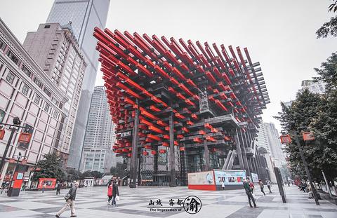 重庆国泰艺术中心