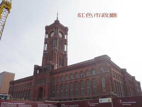 红色市政厅