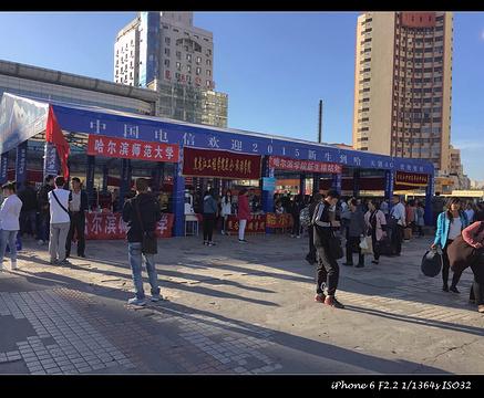 哈尔滨站旅游景点攻略图