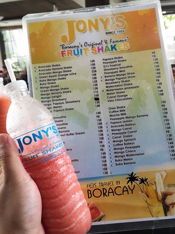"""""""『推荐美食』JONY'S沙冰★★★★★送S2往S1方向走走到交界处在沙滩边有一家JONY'S小酒吧_Jony's Fruit Shakes""""的评论图片"""