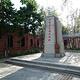 拉哈苏苏海关旧址博物馆