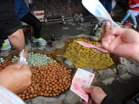 温泉鸡蛋旅游景点图片