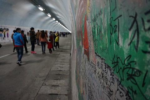 芙蓉隧道旅游景点攻略图