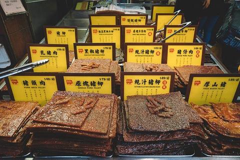 大三巴饼家(大三巴街店)