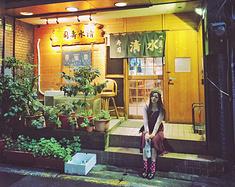 不走寻常路的台湾の旅--致5周年