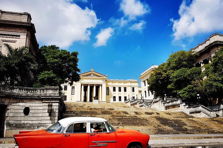 """""""乘坐哈瓦那的共乘出租车也是蛮有意思的体验..._哈瓦那大学""""的评论图片"""