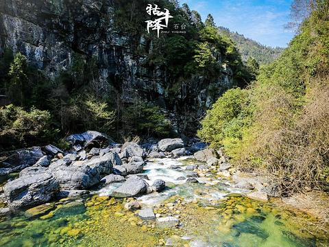 牯牛降九龙旅游景点图片