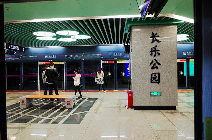 长乐公园图片