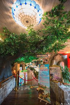 恐龙主题度假酒店侏罗纪主题餐厅