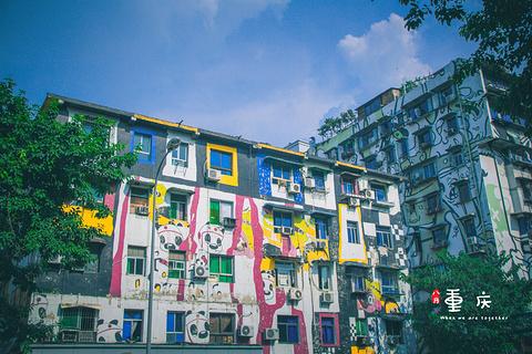 涂鸦一条街
