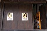 先锋书店(惠山古镇店)