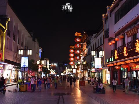 观前街旅游景点图片