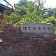铜官窑国家考古遗址公园