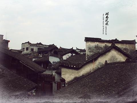 湘西东门城楼旅游景点图片