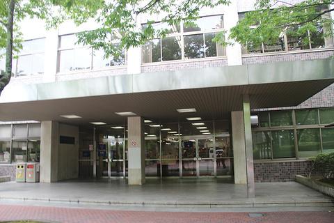 立命馆大学