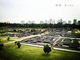 大明宫遗址博物馆