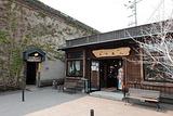 堺町通商业街