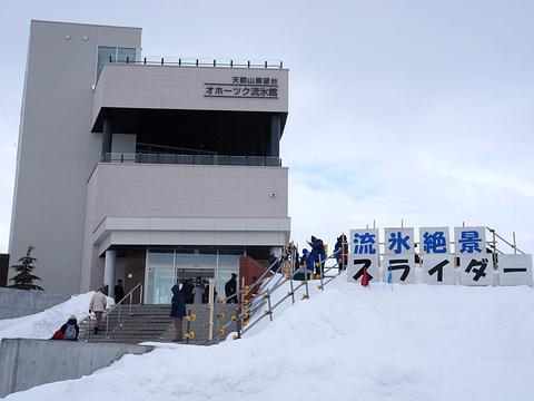 鄂霍茨克流冰馆旅游景点图片