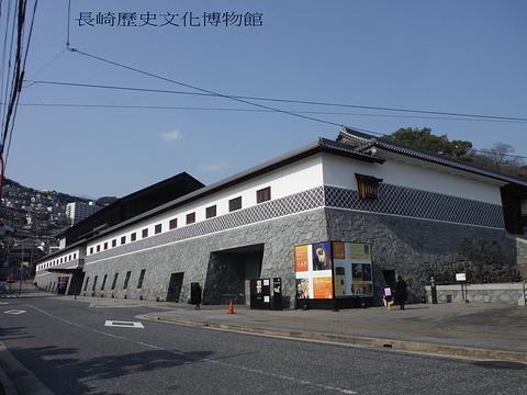 长崎历史文化博物馆旅游景点攻略图