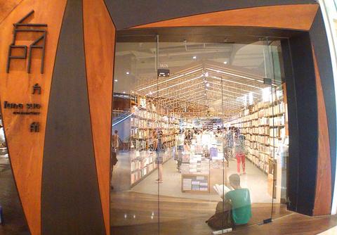 方所书店旅游景点攻略图