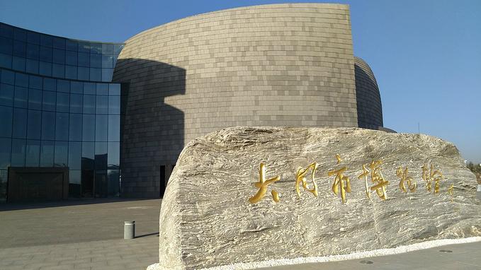 大同博物馆图片