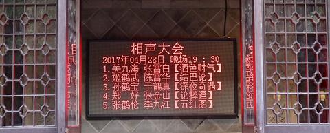 德云社旅游景点攻略图