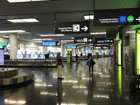 维也纳国际机场旅游景点图片
