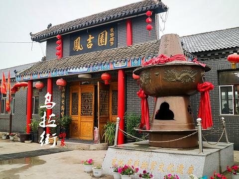 凤吉园贾家火锅旅游景点图片