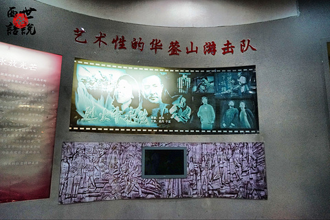 广安红色文化影视城