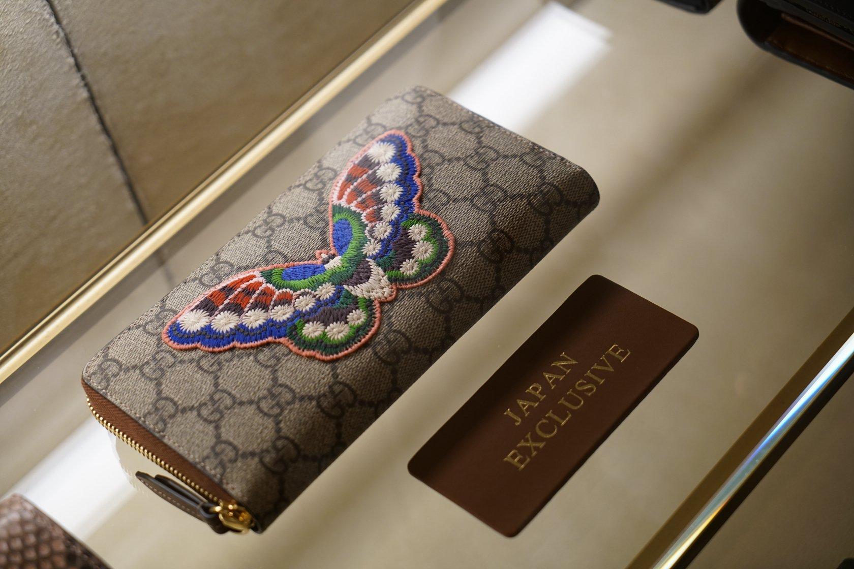 3166331495e8 当然,说不定你也跟我一样,虽然只是想体验个贵妇下午茶,但是没有经受住美物的诱惑,最后顺走了日本圣诞限定版的Gucci钱包,只有日本旗舰店有卖噢。