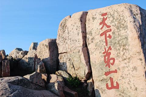 泰山风景区旅游景点攻略图