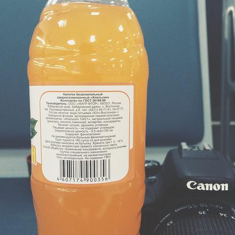 """""""黑瞎子岛上生态环境相当好~接着去中俄贸易中心买了瓶橙味饮料故意找个战斗民族美女结账_黑瞎子岛""""的评论图片"""