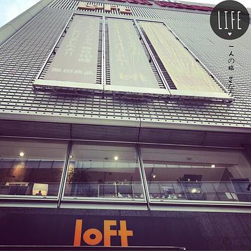 梅田Loft购物商城旅游景点攻略图