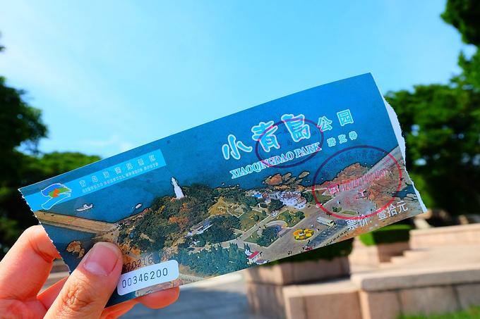 小青岛图片