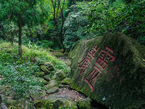灵岩旅游景点图片