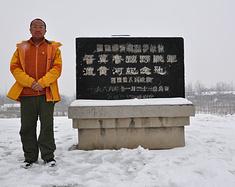 游历河南之五--刘邓大军抢渡黄河纪念碑--孙口渡河处