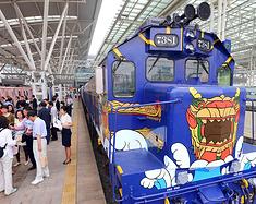 坐上S-Train来场全南-釜山旅行吧!