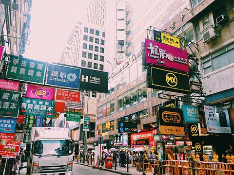 西洋菜街旅游景点图片