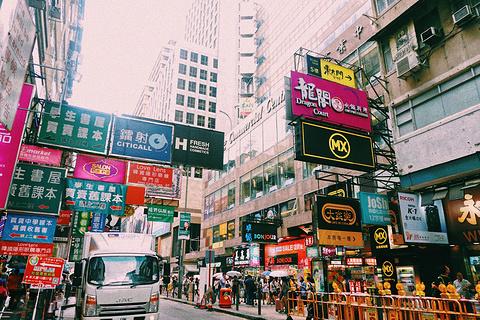 西洋菜街的图片