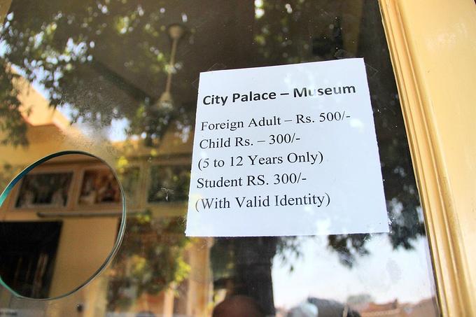 城市皇宫图片
