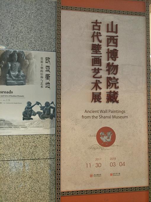上海博物馆图片