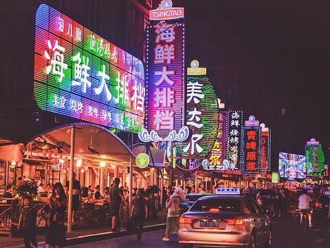 青岛啤酒街旅游景点图片